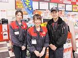 和希株式会社|石川県でカー用品専門店オートバックスを展開/「楽しく・気を遣わない」そんな社風です!の画像・写真