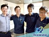 有限会社ティーエイコーポレーション|★遠方からの応募も歓迎★  成長を続ける歯科医療業界で活躍!の画像・写真