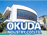 奥田工業株式会社 ┃ (※)ダイカストとは……溶かした合金を金型に入れ成型する製造方法のこと。の画像・写真