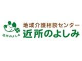シルバーワン株式会社 | 【◆インセンティブ年6回+賞与年2回◆年間休日120日以上】の画像・写真