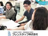 ブレンスタッフ株式会社 | 【注目度大】BIMを活用した当社の設計マネジメント『dpc設計』を展開!の画像・写真
