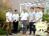 社会福祉法人京都ライフサポート協会|自然豊かな広大な敷地に、完全個室型の生活支援施設を運営の画像・写真
