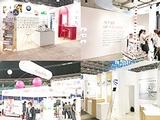 株式会社共栄美装|東海エリアを中心とした展示会やイベントの企画・運営の画像・写真