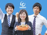 株式会社大和青果センター | ◆◇ 野菜や果物を必要なところへ動かす専門商社 ◇◆の画像・写真