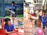 株式会社共和コーポレーション | 東証2部上場◇アミューズメント施設「APINA・YAZ・GAMECITY」を運営の画像・写真