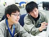 住友金属鉱山株式会社 | 転勤なし/年商9335億円を誇る日本のリーディングカンパニーの画像・写真