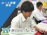株式会社T・C | 《設立以来、業績は右肩上がり》大手ゼネコン・建設会社と安定取引を続ける優良企業◎の画像・写真