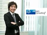 アビームコンサルティング株式会社の画像・写真