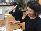 株式会社 岡山マリン ボートセンター | 遊びをもっと楽しく♪『ヤマハボート国内販売』でTOPクラスの実績の画像・写真