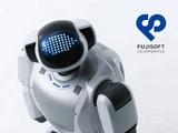 富士ソフト株式会社 | 東証一部上場 ◆完全週休2日!柔軟な働き方もOK!の画像・写真