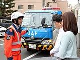一般社団法人 日本自動車連盟 | (JAF)九州本部 ◆すべての自動車ユーザーに安心のサポートを!の画像・写真