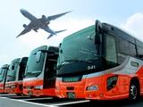 東京空港交通株式会社|(創業64年『Airport Limousine』リムジンバスを運行)の画像・写真