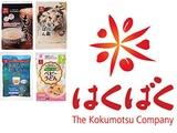 株式会社はくばく | 人と穀物を健康とおいしさで結ぶ「The Kokumotsu Company」★5連休の取得もできる!の画像・写真
