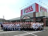 株式会社フィールコーポレーション |■浜松中途メンバー定着率100%!転職者に選ばれています!の画像・写真