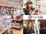 株式会社Lin | 直営店6店舗展開/高品質な天然石アイテムを原石加工から販売まで一貫して行うメーカーの画像・写真