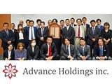 株式会社アドバンスホールディングス | ◆あなたのチャレンジを応援◆無理な転勤なし◆年間休日116日の画像・写真