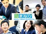 株式会社Blue Sky FC | 【大阪泉州地方でトップクラスの生徒数・教室数を誇る安定成長企業!】の画像・写真