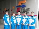 F‐LINE株式会社 | (旧)九州F‐LINE株式会社 | 電話でもお問い合わせください⇒ 092-410-0530の画像・写真