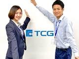 株式会社TCG | ★未経験者はもちろん、経験者はもっと稼げる会社♪【働く時間は12~18時の6時間ダケ!】の画像・写真