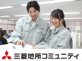 三菱地所コミュニティ株式会社   管理物件数は全国約33万戸!CMでお馴染みの三菱地所グループの画像・写真