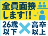 株式会社セントメディア | 東証一部上場グループ企業◆10月1日より(株)ウィルオブ・ワークに社名変更しますの画像・写真