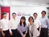 株式会社スクールTOMAS | 株式会社リソー教育(東証一部上場)の100%子会社の画像・写真