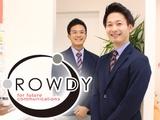 株式会社ラウディ   人気カフェ『JB ESPRESSO MORIHICO.』と提携し、新業態のショップをオープン!の画像・写真