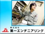 株式会社第一エンヂニアリング | 札幌市「地下鉄南北線」全駅の設備保守・管理業務を担当しておりますの画像・写真