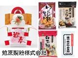 前原製粉株式会社 | 【創業100年以上】白玉粉や包装もちなど、日本の伝統食材を取り扱う老舗食品メーカーの画像・写真