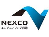 西日本高速道路エンジニアリング四国株式会社 | 【NEXCO西日本グループ】★年間休日120日以上 ★の画像・写真