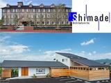 株式会社島出建築事務所 | 徳島県内でバツグンの知名度を誇る安定成長企業の画像・写真