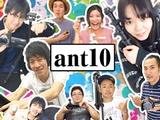 株式会社ant10 | 創業23年!フェチ映像の制作会社  *1/3が女性社員!女性も活躍中*の画像・写真