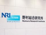 株式会社野村総合研究所 | (NRI)【東証一部上場】の画像・写真