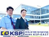 株式会社KSP・EAST | 『空港勤務にあこがれて未経験から挑戦』そんな20代の先輩がたくさん活躍しています♪の画像・写真