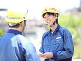 三菱ケミカル株式会社 | 【業界大手の総合化学メーカー】三菱ケミカルホールディングスグループの中核企業の画像・写真