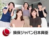 損害保険ジャパン日本興亜株式会社 | 女性が輝く先進企業表彰で内閣総理大臣表彰受賞・研修充実・未経験OKの画像・写真