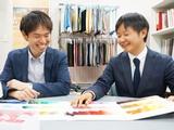 三山株式会社 | (創業72年・商社機能を併せ持つ老舗メーカー)※グローバル展開も加速中!の画像・写真
