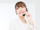株式会社NTT東日本サービス | 東日本電信電話株式会社(NTT東日本)100%出資の画像・写真