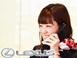 福岡トヨタ自動車株式会社 | ◆レクサス店で働く「正社員」を募集 ◆異業種出身の女性社員も活躍中の画像・写真