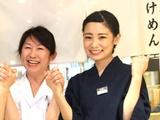 株式会社松富士食品 | 9月1日(日)マイナビ転職EXPO東京(渋谷開催)に出展します!★の画像・写真