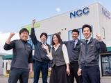 NCC株式会社 | 業界を革新する塗料・化学品の専門商社の画像・写真