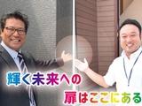 株式会社スマイッチ | 「集え。年収1000万円以上を実現したい人。」◎8割以上の社員が年収アップを実現!の画像・写真