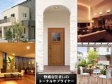 北恵株式会社|東証一部上場◆専門商社◆創業60年以上◆の画像・写真