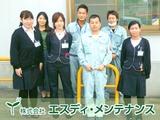 株式会社エスディ・メンテナンス | 東証一部上場・サンデンホールディングス株式会社100%出資の安定企業の画像・写真
