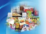 日本包装システム株式会社【大手食品メーカーから信頼を寄せられる、商品パッケージメーカー】の画像・写真