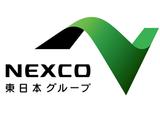 株式会社ネクスコ・エンジニアリング新潟 | 残業月平均20時間以内/年休130日以上と充実した福利厚生の画像・写真