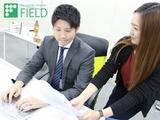 株式会社FIELD | 東京拠点は8月1日開設!オープニングスタッフ募集/土日祝日完全休日(年間休日126日)の画像・写真