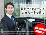 帝都自動車交通株式会社 | (京成電鉄グループ)の画像・写真