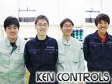 株式会社ケンコントロールズ | \昨対比180%で成長!グローバルに展開する自立型ロボットの開発メーカー/の画像・写真