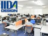 株式会社飯田設計|トヨタグループや三菱重工グループ会社等の老舗パートナー企業の画像・写真